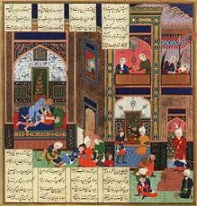 shahnameh 1
